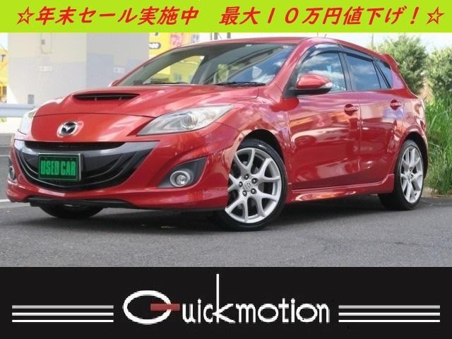 MAZDA MAZDA SPEED AXELA