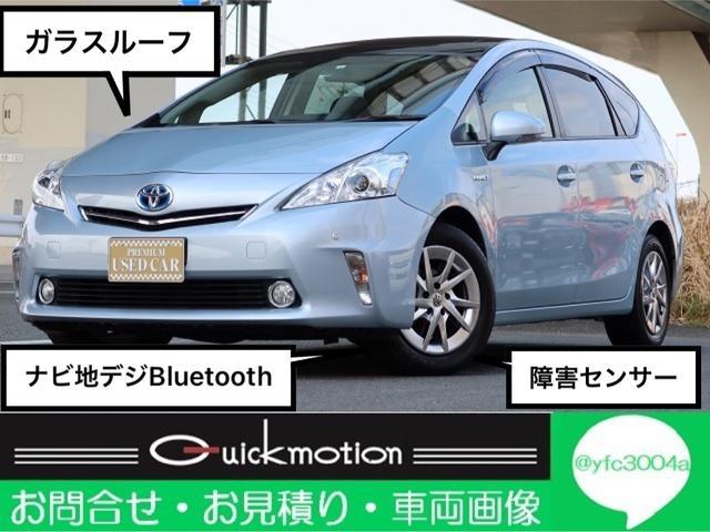 トヨタ S HDDナビ 地デジ バックカメラ Bluetooth ガラスルーフ スマートキー 障害物センサー 純正アルミ HID ETC