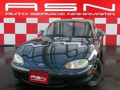 ロードスタースペシャルパッケージ タイベル交換済 レザーシート ABS BOSEサウンド
