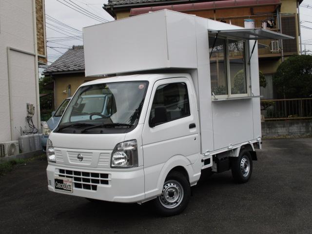 日産 DX 移動販売車 キッチンカー 新品製作車 東京都対応シンク