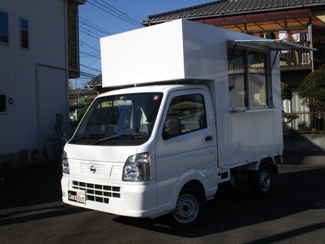日産 DX 移動販売車 キッチンカー 東京都対応 当社製作新品