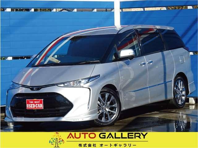 トヨタ アエラス プレミアム-G 4WD TRD 両PBドア 吊モニ