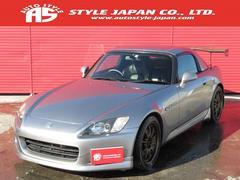 S2000タイプV 黒革VGS車高調 Hトップ電動OPフルエアロHID