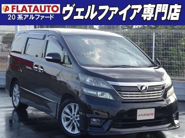 トヨタ 2.4Z プラチナムセレクション HDDナビ 後席モニター