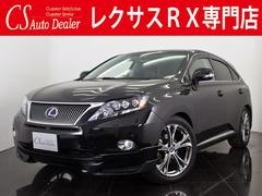 RX RX450h バージョンL 4WD 黒本革プリクラッシュS