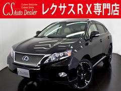 RXRX450h サンルーフ 本革 シートヒーター 新品22AW