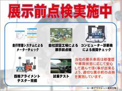 RXRX450h 4WD プリクラッシュS HDD 地デジ