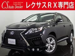 RXRX450h Ver−L エアサス 4WD 現行仕様 SR