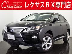 RX RX450h Ver−L 後期型 エアサス 4WD 黒革