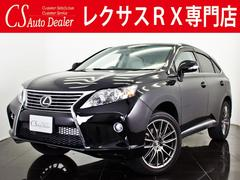 RX RX350 Ver−L 4WD 後期仕様 パノラマルーフ本革