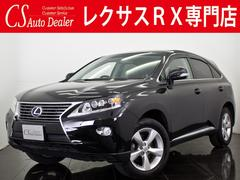 RX RX450h バージョンL 4WD 後期型 禁煙 黒革