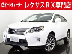 RX RX450h バージョンL 4WD 後期型 本革シート