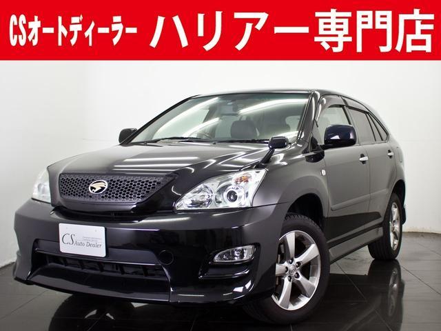 トヨタ 350G プレミアムLパッケージ 黒革HDDJBLフルエアロ