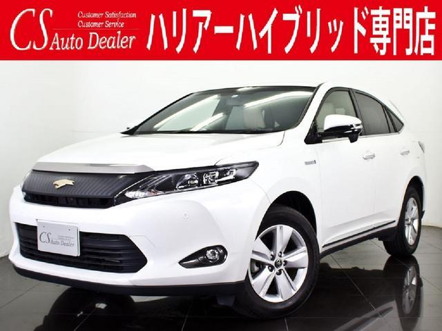 トヨタ エレガンス 4WD 禁煙 SDナビ 地デジ Pシート 記録簿