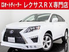 RXRX450h バージョンL NEW現行LOOK黒革エアシート