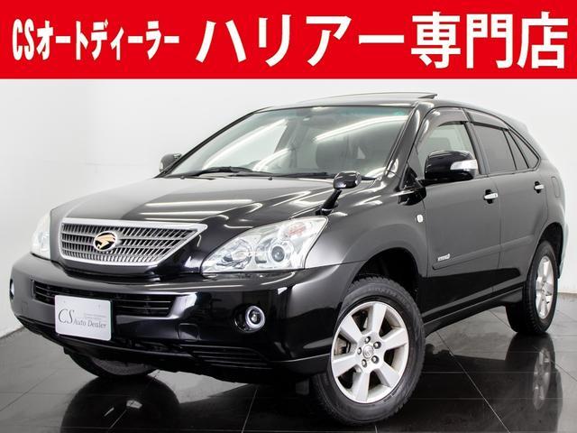 トヨタ ベースグレード サンルーフ HDDマルチ  クルコン 4WD