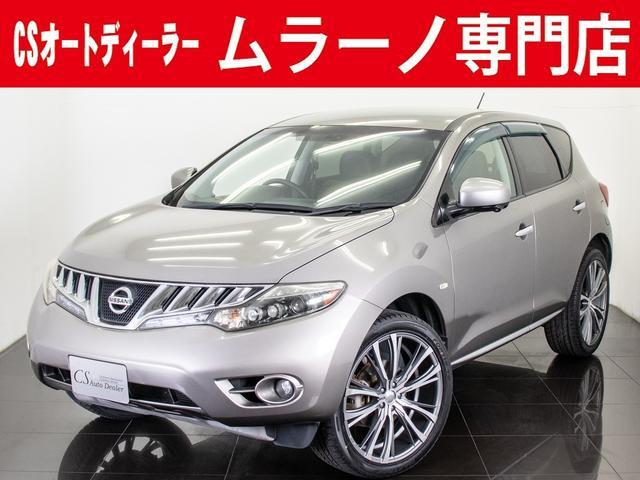 日産 350XV FOUR 黒革HDDマルチ 新品タイヤ&22AW