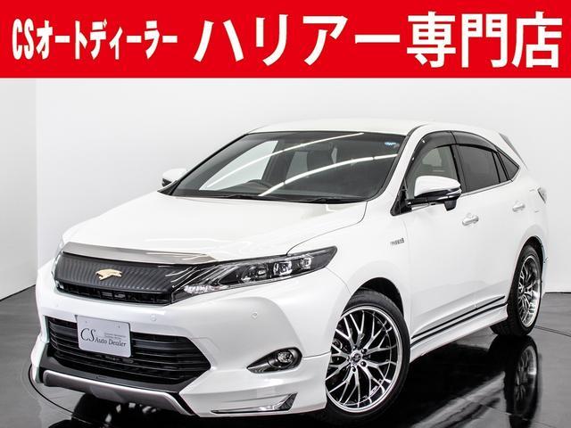トヨタ エレガンス 黒本革 新品パーツカスタム シートヒーター