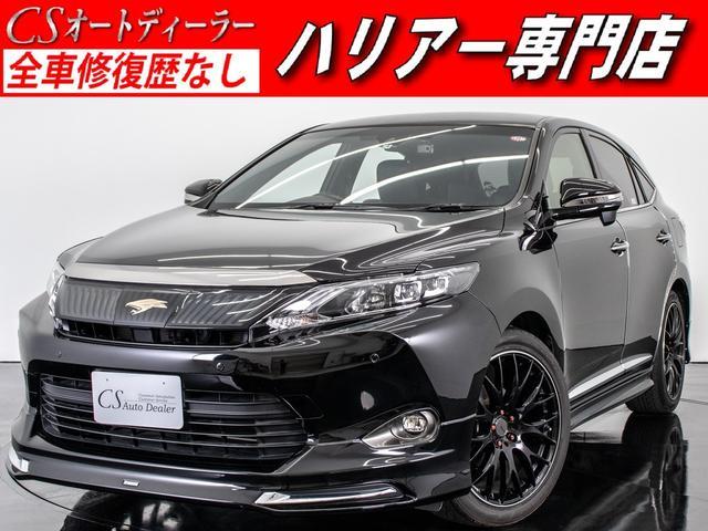 トヨタ プレミアム社外20AW 新品ローダウン フルエアロ SDナビ