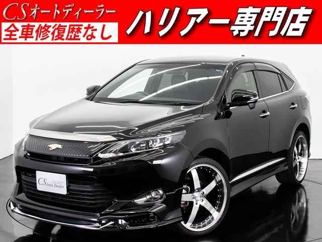 トヨタ エレガンス 新品22AW&タイヤ ナビTV LEDライト