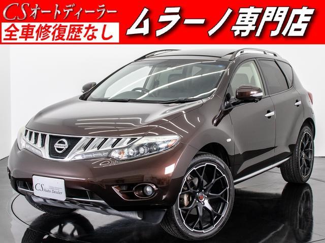 日産 350XV FOUR 4WD サンルーフ黒革 新品22アルミ