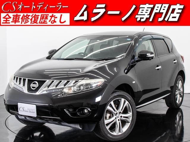 日産 250XV 黒本革 HDDマルチ シートヒーター CD録音