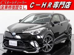 C−HRS 9インチナビTV  新品フルエアロ&20アルミ新品タイヤ