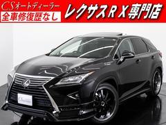 RXRX200t バージョンL 現行型 サンルーフ 黒本革