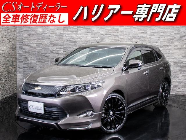 「トヨタ」「ハリアー」「SUV・クロカン」「埼玉県」の中古車