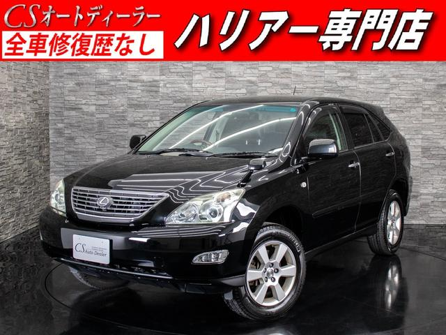 トヨタ 240G後期型 黒革調シート HDDナビ 配 送費 無 料