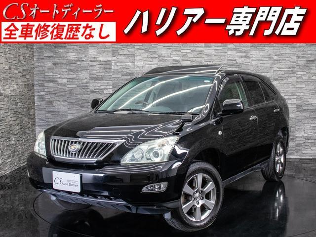 トヨタ ハリアー 240G Lパッケージ 後期/サンルーフ/黒革/HDDナビ