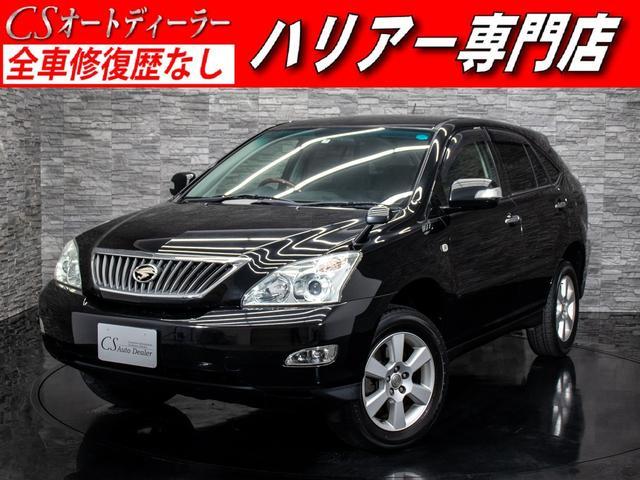 トヨタ 240G/後期型/禁煙車/HDDマルチ/カラーバックモニター