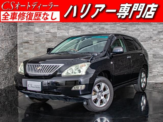 トヨタ 240G Lパッケージ 黒革調シート Bカメラ HDDマルチ