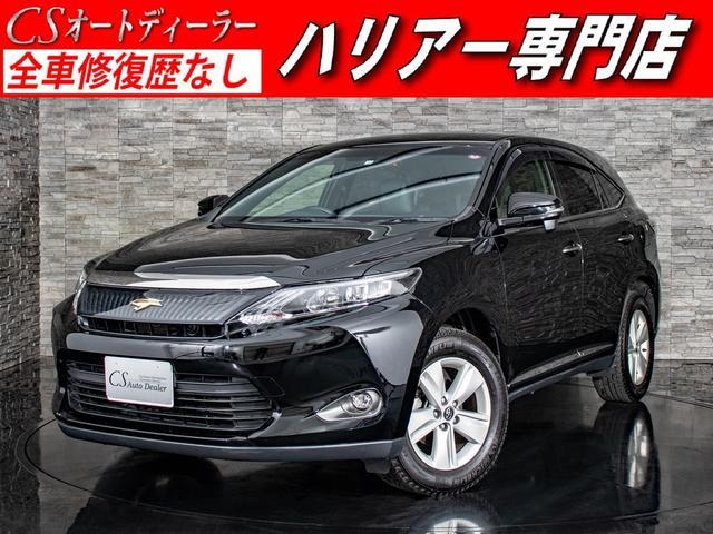 トヨタ エレガンス 黒H革 LEDライト 禁煙車 ALPINEナビ