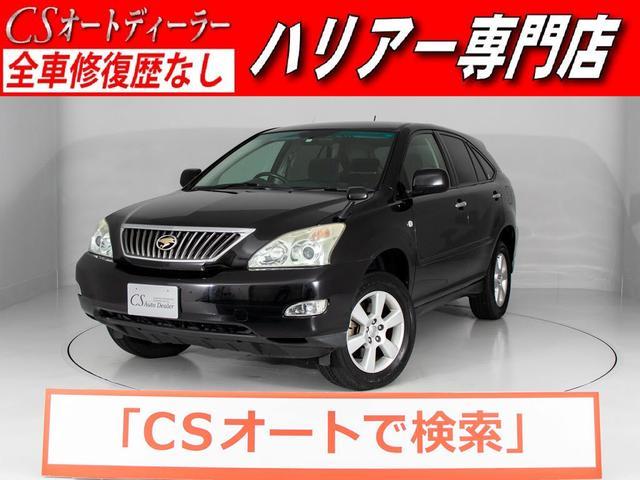 トヨタ ハリアー 240G ワンオーナー車/純正HDDナビ/バックモニター/CD音楽録音機能/ETC/