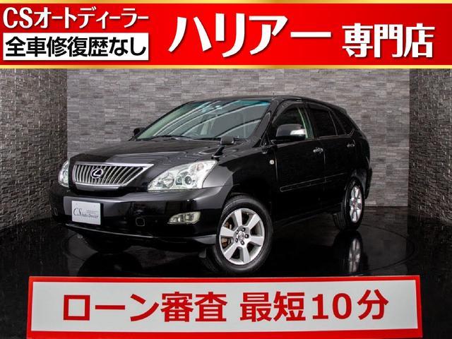 トヨタ 240G 純正HDDマルチナビ/ミュージックサーバー/バックカメラ