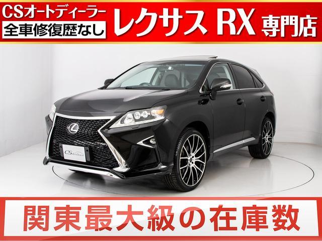 RX(レクサス) RX270 中古車画像
