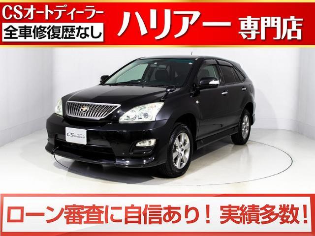 トヨタ 240G Lパッケージ フルエアロ/メーカーオプションHDDナビ/バックカメラ/パワーシート/CD録音機能/HIDヘッドライト