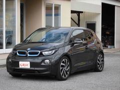 BMW i3レンジ・エクステンダー装備車 ナビバックカメラ