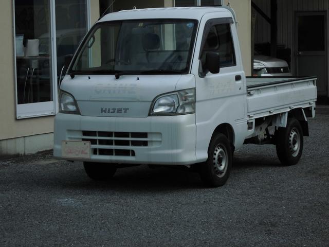 ダイハツ ハイゼットトラック スペシャル (車検整備付)