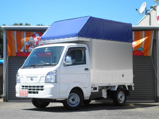 日産 DX 幌トップ荷台箱車 ナビ
