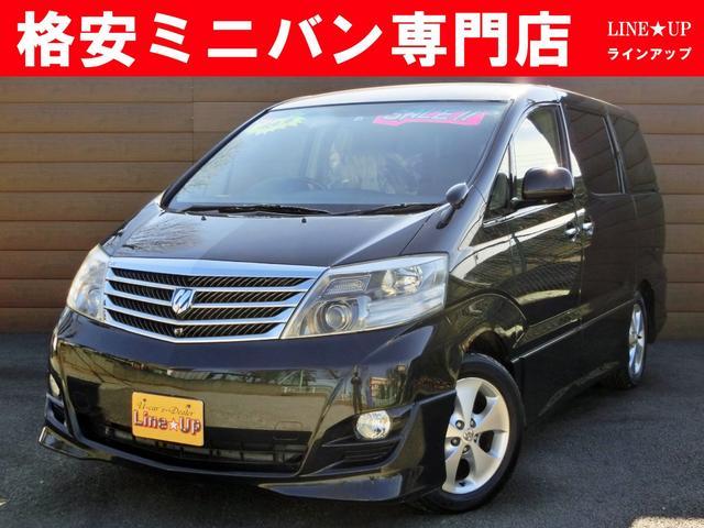 トヨタ ASプライムセレクションII 消臭済 電動ドア 全国1年保証