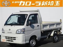 ハイゼットトラック多目的ダンプ 4WD 5速マニュアル ロングラン保証1年