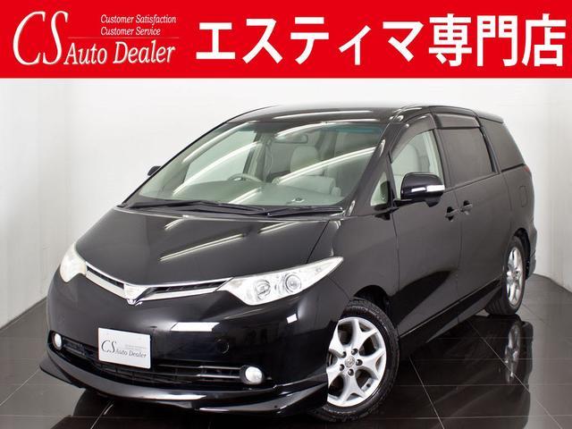 トヨタ G 両側自動ドア HDDナビ地デジ 後席モニタ バックカメラ