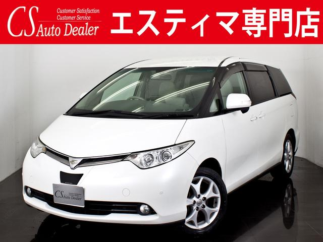 トヨタ G HDD プリクラッシュS レーンキープ レーダクルーズC