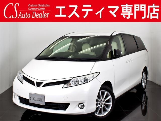 トヨタ G 両側自動ドア HDD後席モニターPバックドア クルーズC