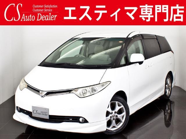 トヨタ G HDDナビ 後席モニター 両側自動ドア