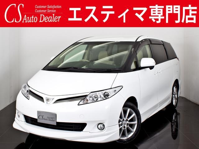 トヨタ G HDD 両自ドア パワーバックドア クルコン