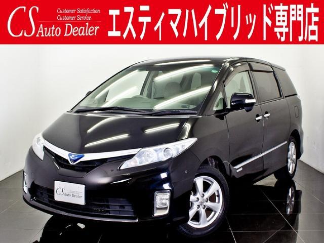 トヨタ G HDDナビ 両自動ドア 地デジ バックモニター