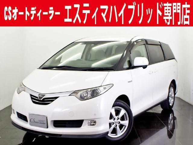 トヨタ G 地デジ 両側自動ドア ETC